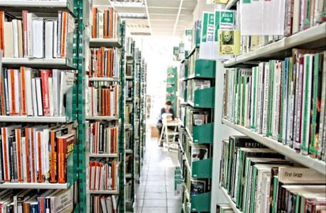 Wnętrza biblioteki na Bielskiego